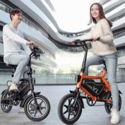 HIMO V1 Plus Electric Bicycle